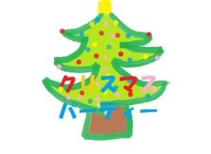 ブルー&スノー柏クリスマス